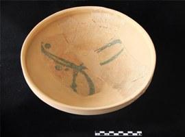 Dues peces de l'Arxiu Arqueològic de Lleida s'exposen a Costa Rica